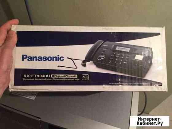 Телефон факс Николаевск