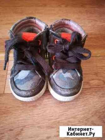 Ботинки натуральная кожа Сургут