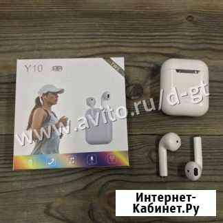 Беспроводные наушники TWS Y10 Гарантия, Доставка Псков