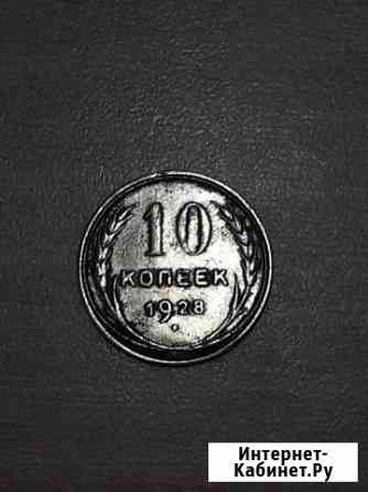 Монета Белгород