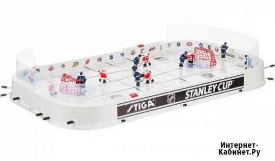 Настольный хоккей Stiga Stanley Cup 71-1142-70 Екатеринбург
