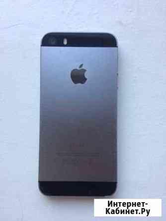 Телефон iPhone Ярославль