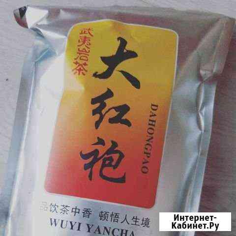 Чай китайский натуральный Новокузнецк
