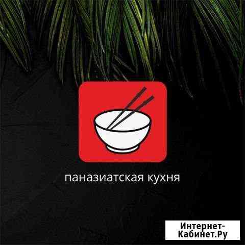 Посудомойщица / Уборщица Жуковский
