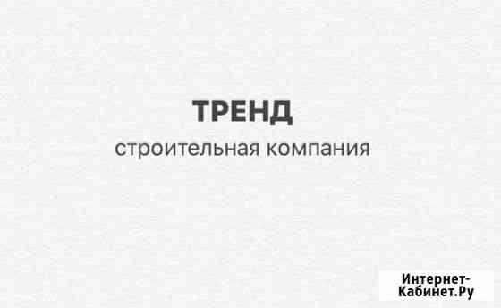 Строители, отделочники-универсалы Прибельский