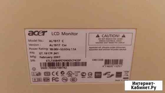 Монитор Aser LCD 19d Оренбург