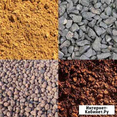Песок, щебень,гравий,пгс,земля Кострома