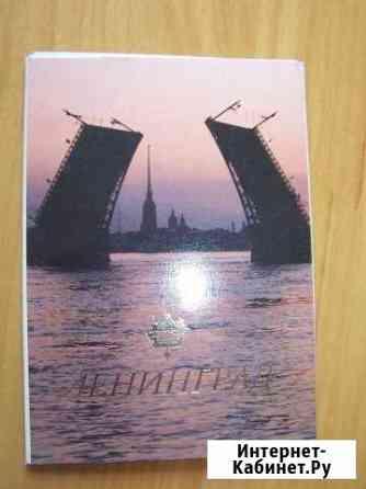 Комплект открыток Ленинград 1983 г. СССР Ялта