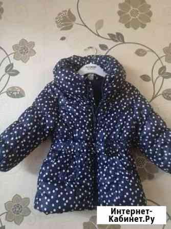 Куртка H&M Ульяновск