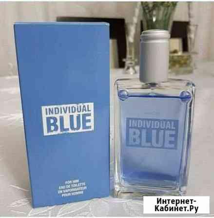 Individual Blue Avon Барнаул