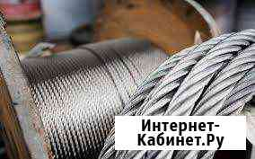 Трос стальной Калининград