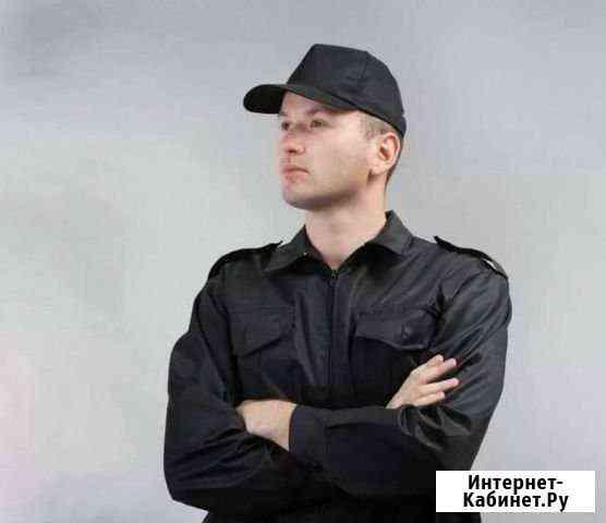 Охранник Казань