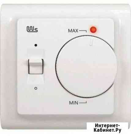Терморегулятор Севастополь