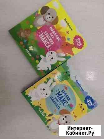 Книги для малыша с пазлами Уфа