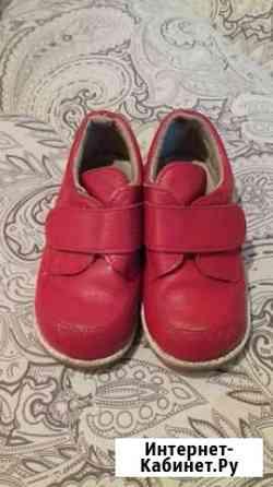 Ботинки Ортопедический Томск