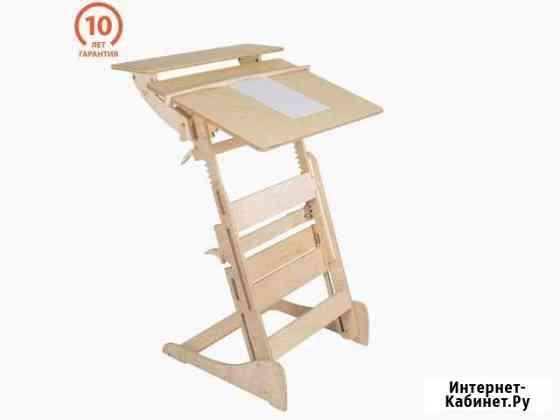 Растущая парта 3 в 1, детский стол регулируемый Смоленск