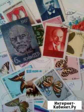 Коллекционные почтовые марки Тюмень