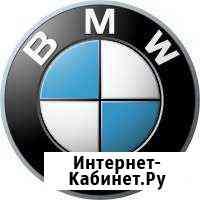 Автомеханик марки BMW Волгоград
