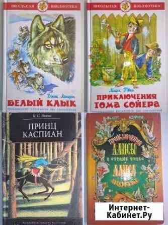 Книги для детей Кандалакша