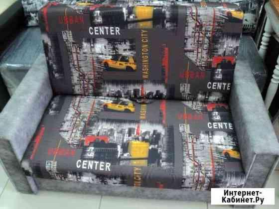 Новый малогабаритный диван Киров
