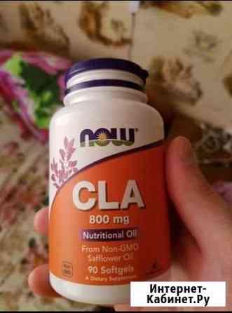 Спортивная добавка CLA 800 mg Хабаровск