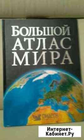 Атлас Волгоград