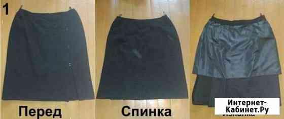 Юбка женская р-р 60-62 Обнинск