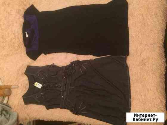 Пакет одежды Брянск