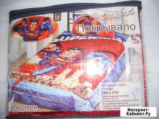 Покрывало детское супермен Тверь