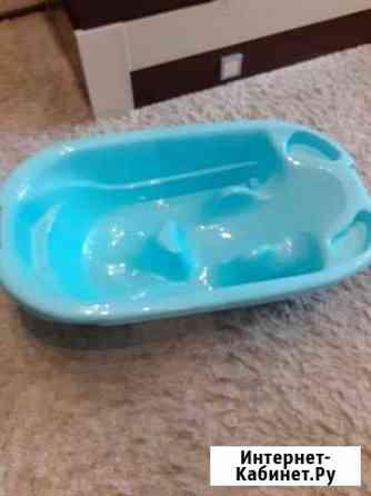 Ванночка для купания Новый Уренгой