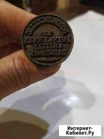 Печать Черняховск