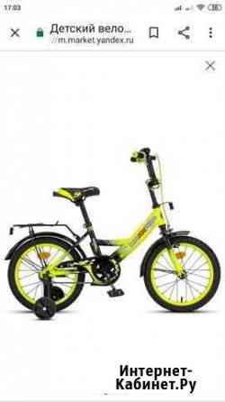 Велосипед 4-6лет Уфа