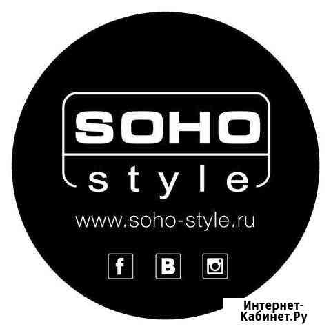 Администратор салона красоты Нижний Новгород