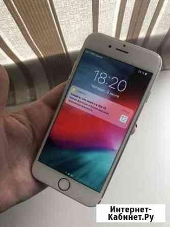 Телефон iPhone Майкоп