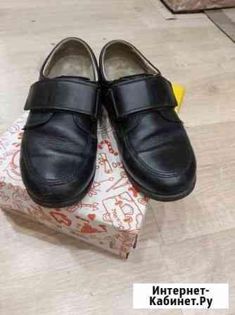 Полуботинки школьные, натуральная кожа 30 размер Улан-Удэ