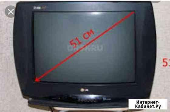 Телевизор LG-кинескопный Красноярск