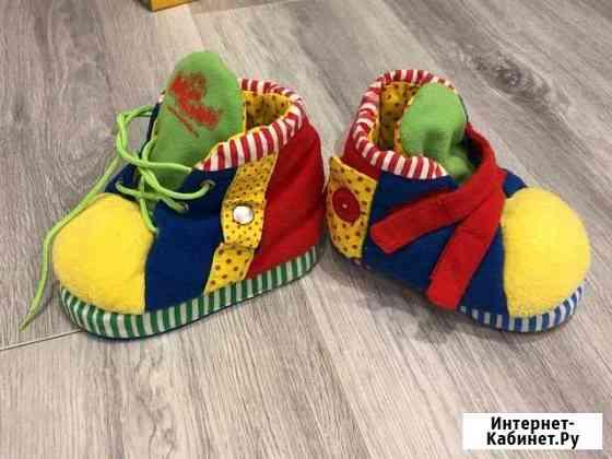 Развивающая мягкая игрушка «Ботиночки» Ижевск