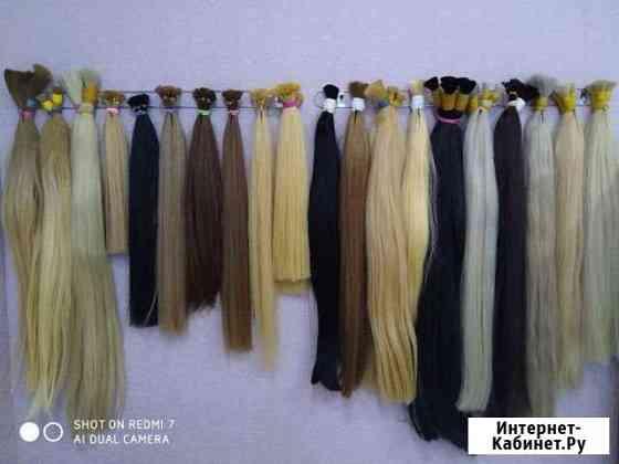Волосы в наличии наращивание Оренбург