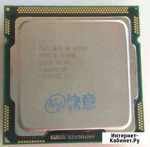 Xeon x3450 Socket 1156 2.66Ghz (Core i7 860) Екатеринбург