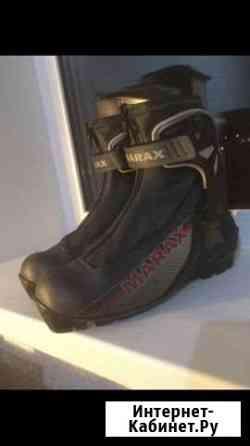 Лыжные ботинки Чебоксары