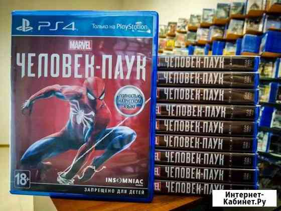 Человек паук для PS4 Воронеж
