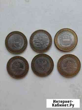 Монеты.Биметал Тимашевск