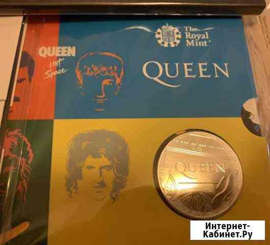 Монета Queen Hot space 2020 UK 5 Саратов