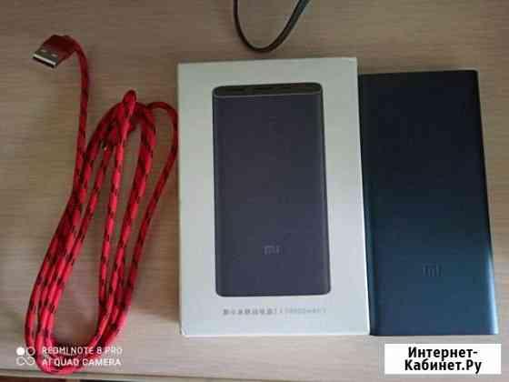 Power bank Xiaomi Верхнеяркеево