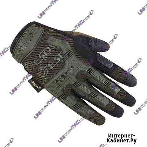 Перчатки Краснодар