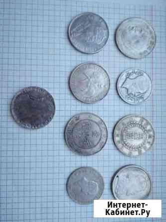 Монеты старинные редкие копии Тольятти