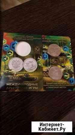 Монета Армейские Игры Липецк