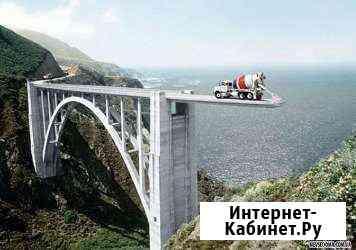 Бетон Раствор Доставка Красноярск