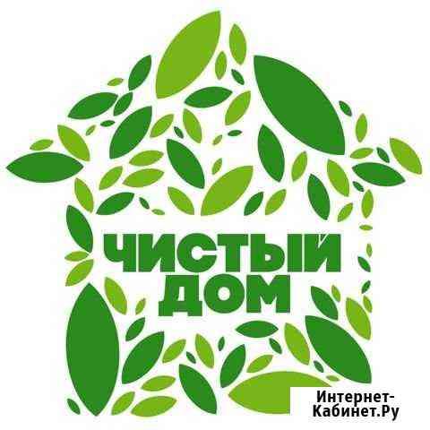 Требуется дворник 3 раза в неделю Казань