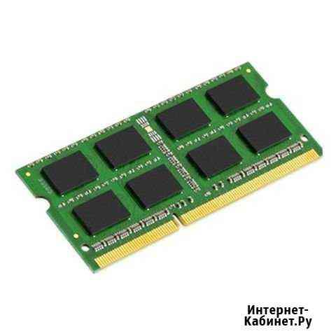 Оперативная память so-dimm DDR3 4gb Энгельс